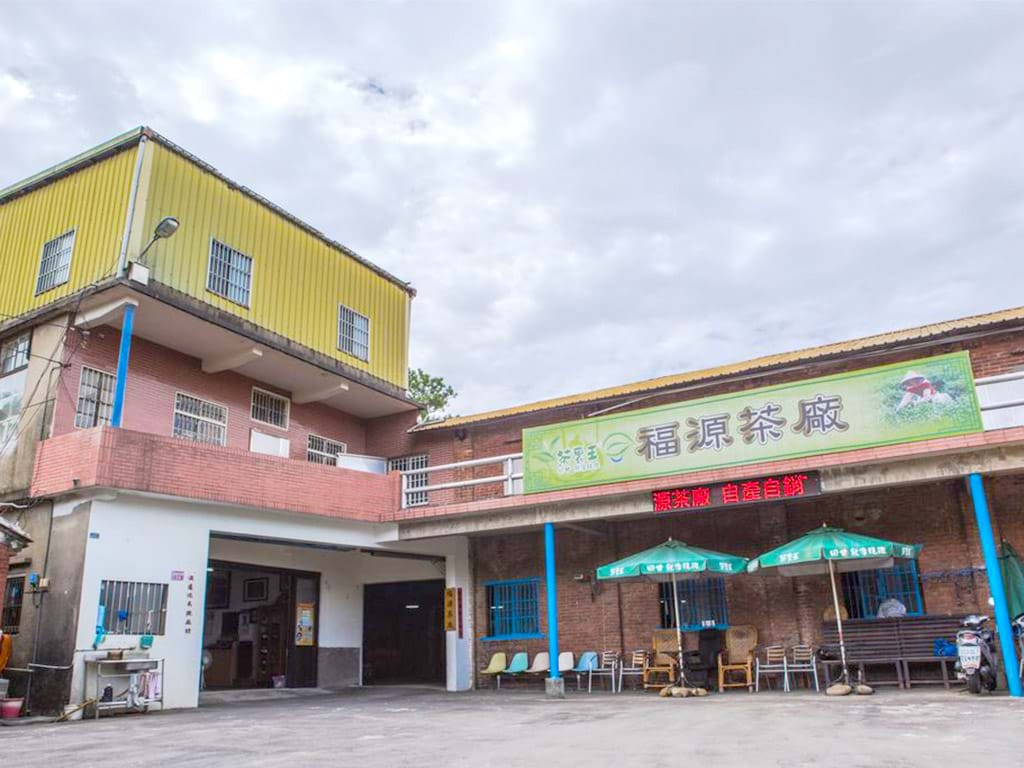 Fuyuan Tea Manufactory