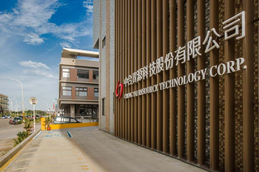 Chung Tai Environmental Education Resource Center