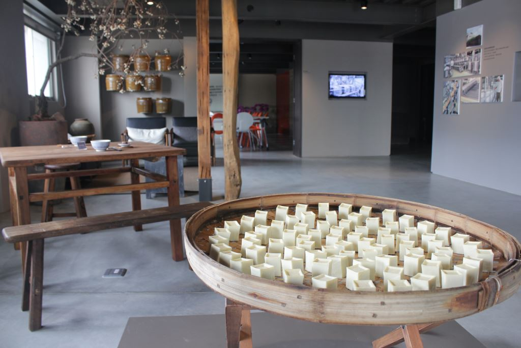 Jiang Ji Fermented Bean Curd Culture Gallery