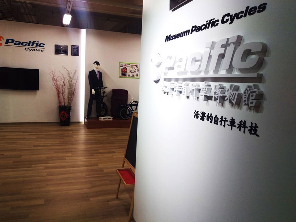 Pacific Cycles Museum