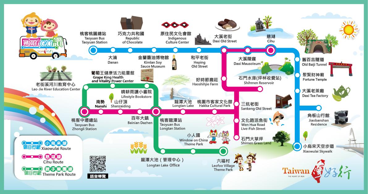 Cihu route taoyuan tourism cihu route map sciox Images