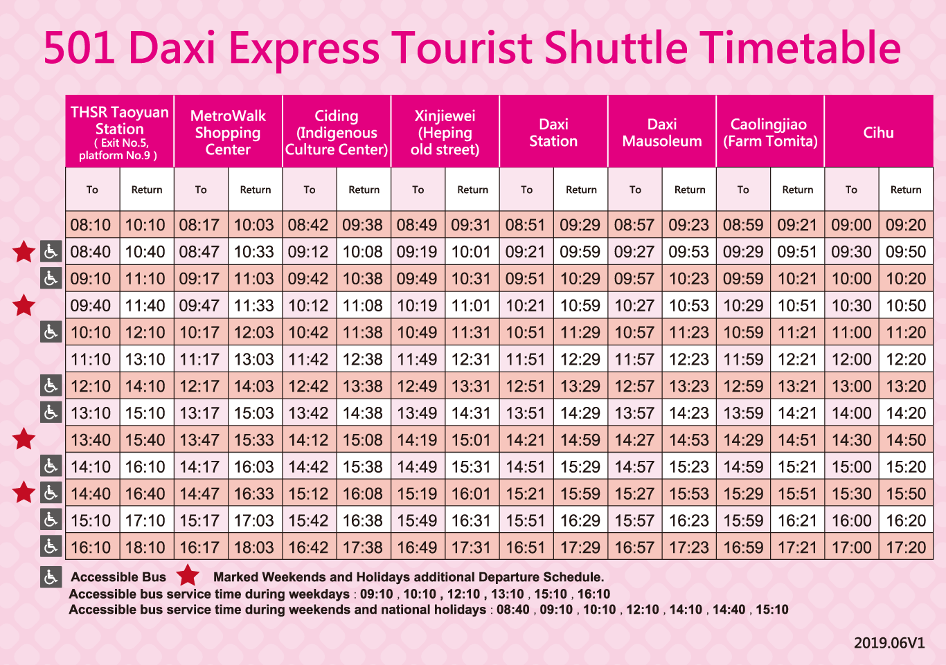 Daxi Express Route Timetable