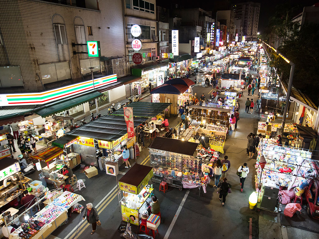 Zhongli Tourist Night Market