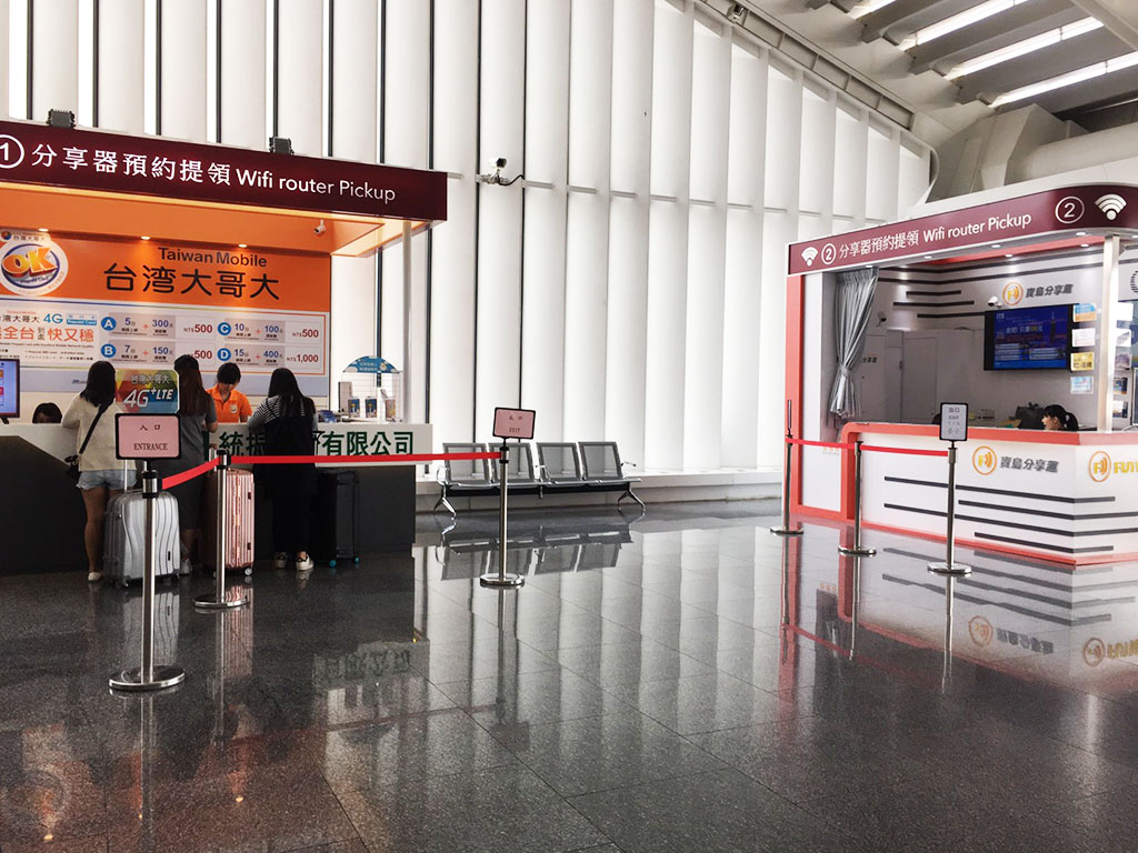 WiFi Router Rentals in Taiwan Taoyuan International Airport