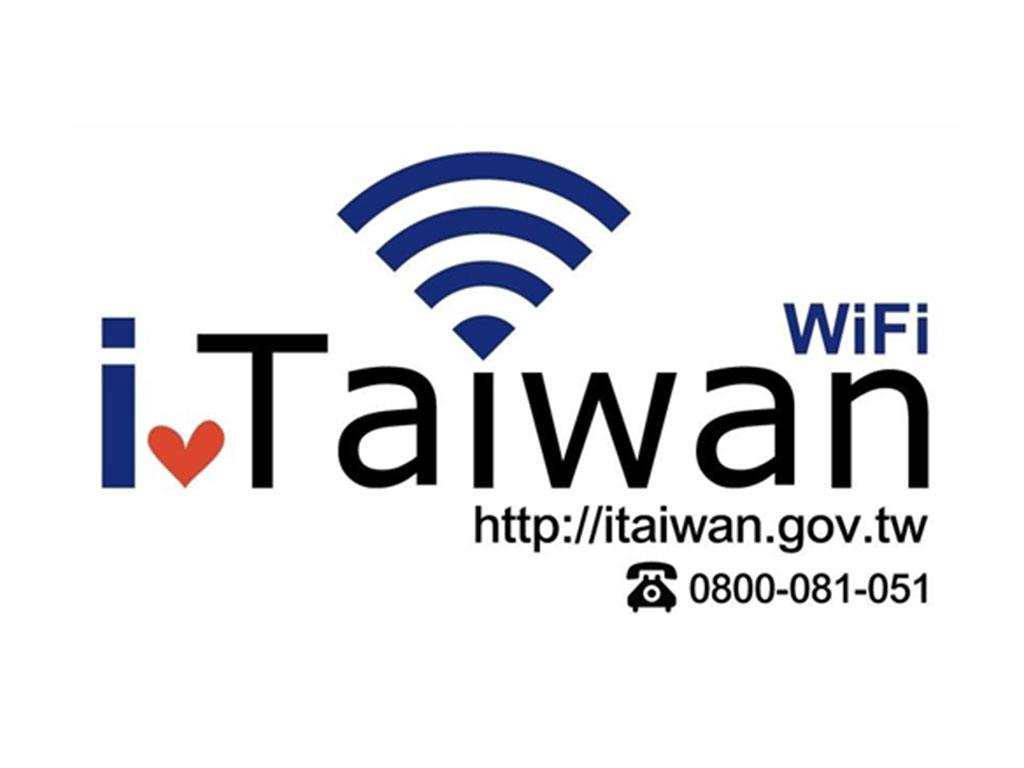 Register i-Taiwan and use WiFi in Taoyuan for free