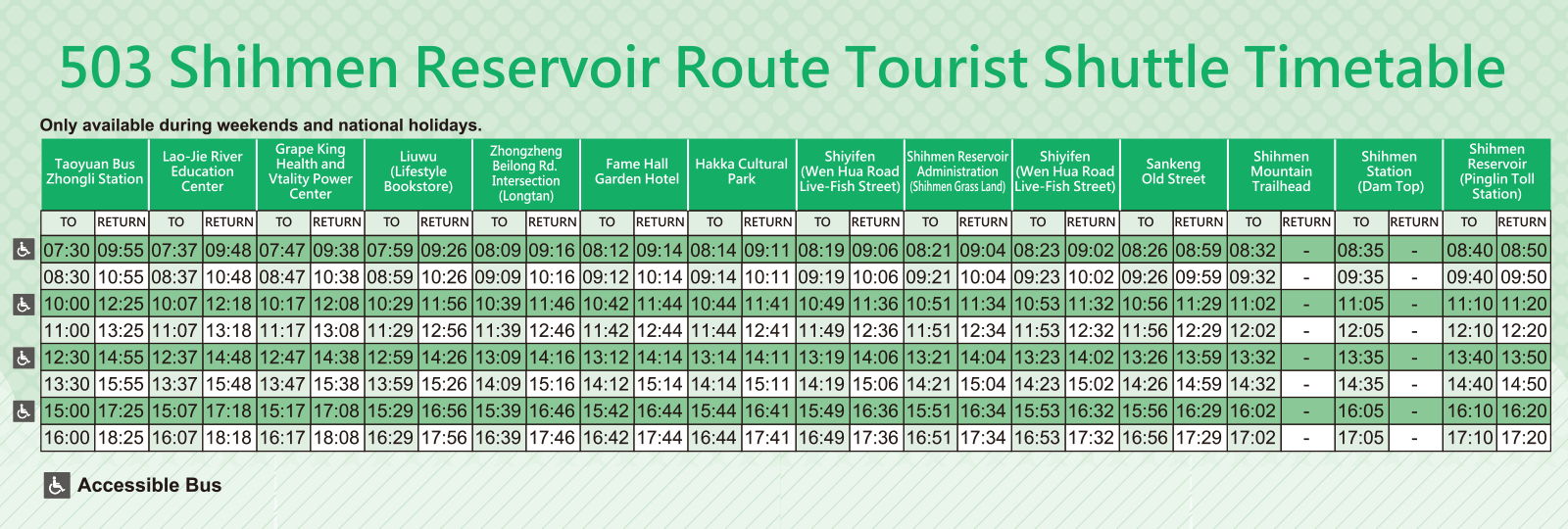 Shihmen Reservoir Route Timetable