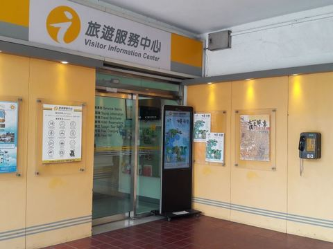 Zhongli Railway Station Visitor Information Center
