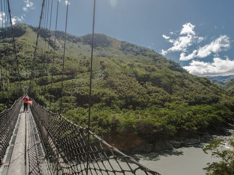 Yixing Suspension Bridge(義興吊橋)