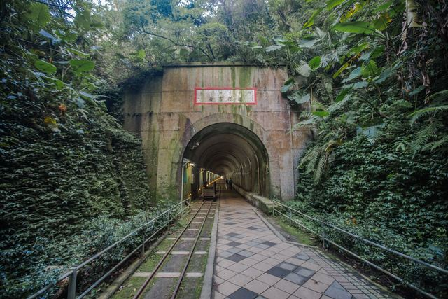 Old Baiji Tunnel(舊百吉隧道)