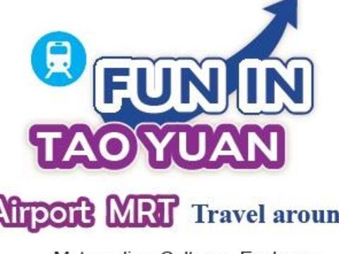 Fun in Taoyuan - Airport MRT