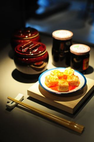 Jiang Ji Fermented Bean Curd Culture Gallery(江記豆腐乳文化館)