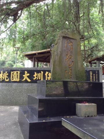 Yucheng Road Ancient Trail(御成路古道)