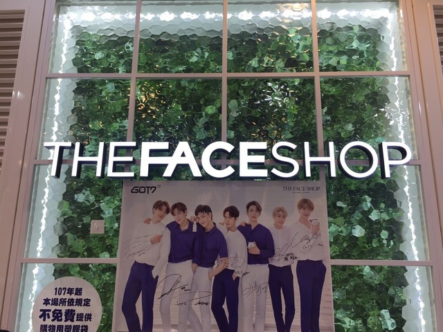 THE FACE SHOP 桃園中正店