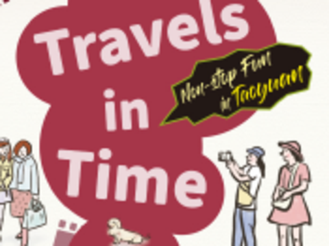 Non-stop Fun in Taoyuan﹣Travels in Time