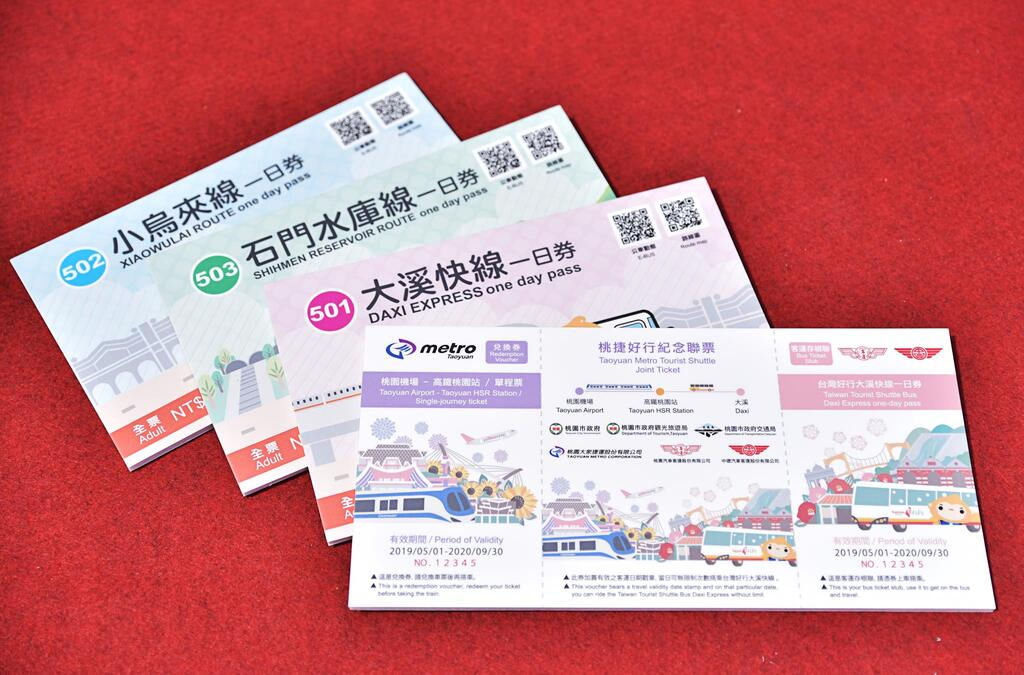Taiwan Tourist Shuttle Routes Change on May 1st】Direct