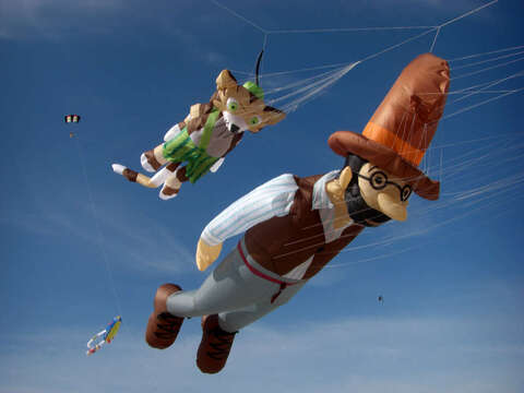Taoyuan International Kite Festival; Aladdin and the Lamp soars in the sky