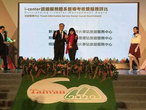 Taoyuan City received multiple awards
