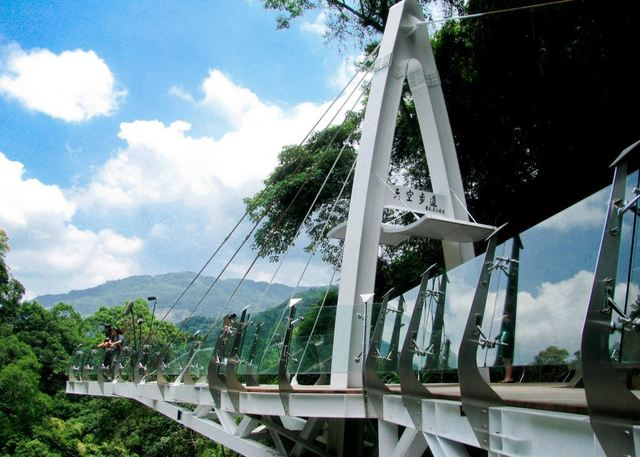 Xiao Wulai Skywalk