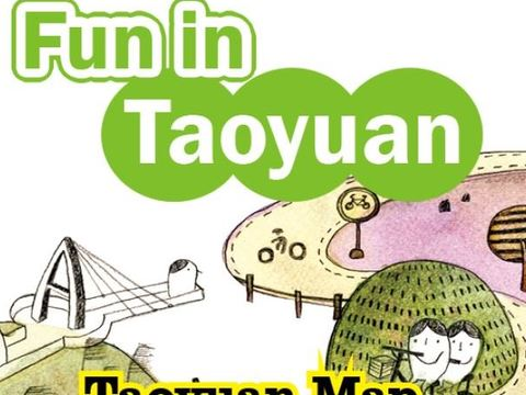 Fun in Taoyuan - Taoyuan Map