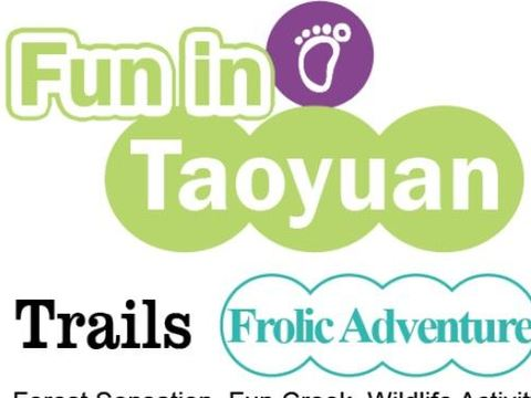 Fun in Taoyuan-Trails