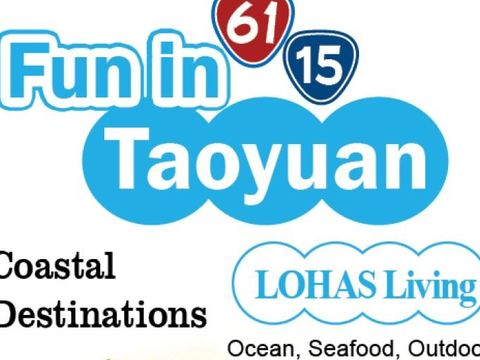 Fun in Taoyuan-Coastal Destinations